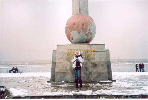Центр Азии, Тува
