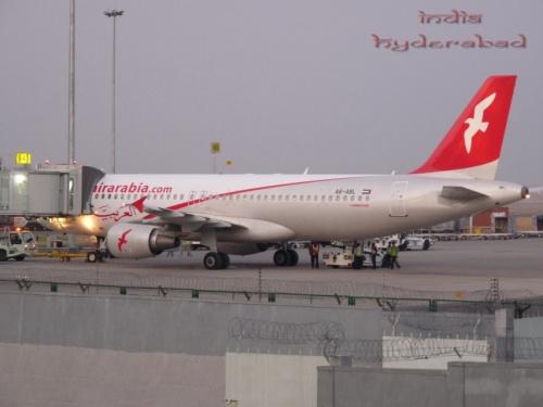 Наш самолёт, которым прилетели