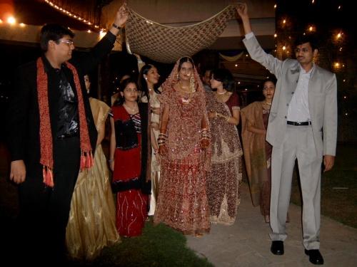 еще невеста
