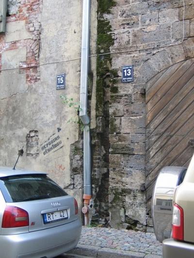 Кусок стенки в старой Риге