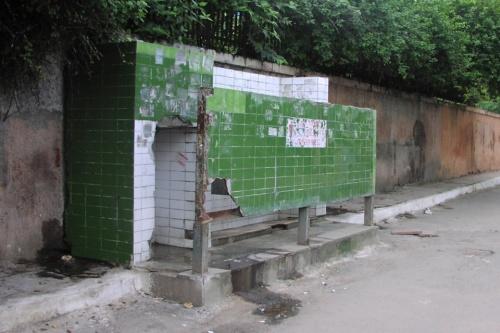 Туалет в Дели