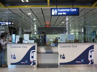 Касса Airport Express Metro Line