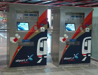Автомат Airport Express Metro Line