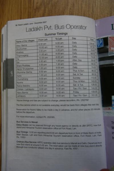 расписание общественного транспорта
