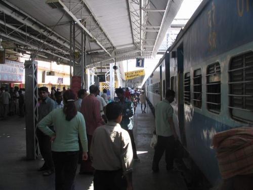 Станция в Керале