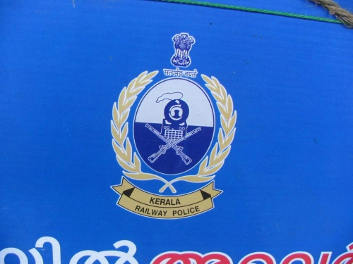 Герб полиции железных дорог