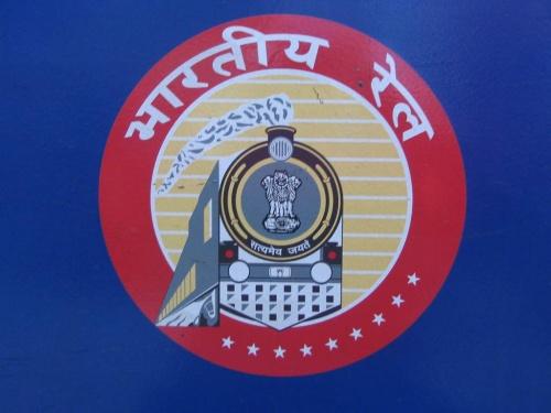 Герб железной дороги
