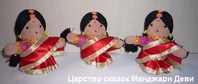 """Царство сказок Манджари Деви""_сувенирные куколки"
