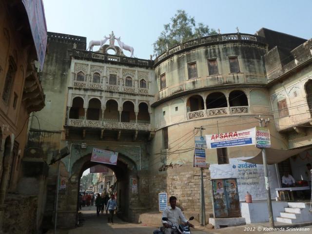 Мандава, городские ворота
