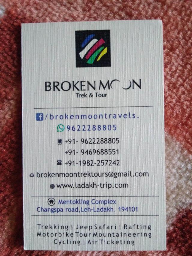 Агентство broken moon