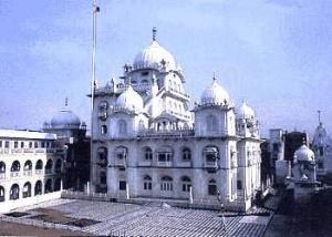 Хар Мандир Сахиб