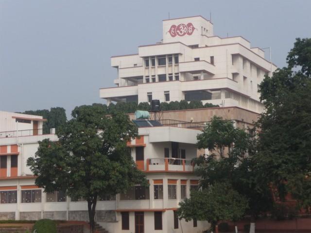 Бихарская школа йоги