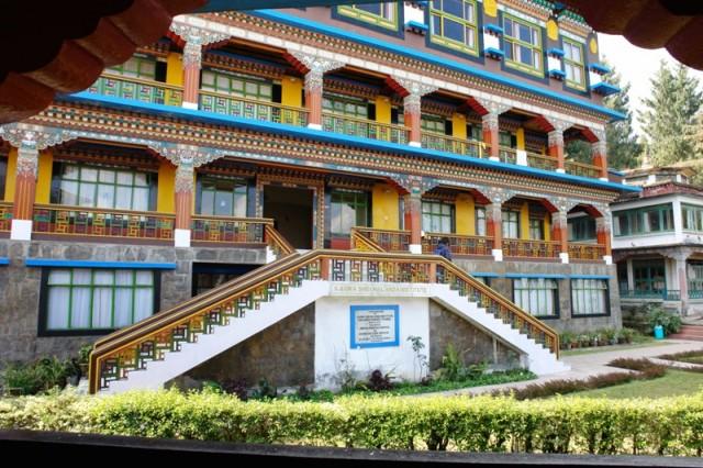 Институт Карма Шри Наланд