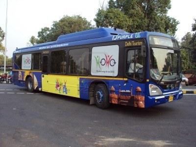 Автобус HOHO Bus Service
