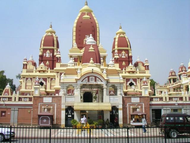 Храм Лакшми-Нараян
