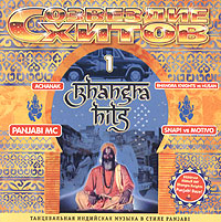 Bhangra Hits 1