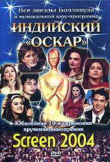 "Индийский ""Оскар"": Screen 2004"