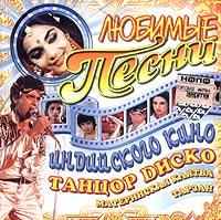 """Любимые песни индийского кино: """"Танцор диско"""", """"Материнская клятва"""", """"Тарзан"""""""