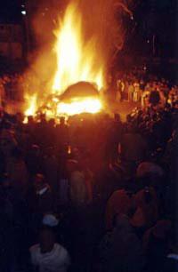 Огонь Холи