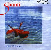 Pohankar Abhijit:  Shanti