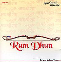 Spiritual Music. Ram Dhun (Духовная музыка)