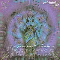 Shamiana: Spiritual Music (Духовная музыка)