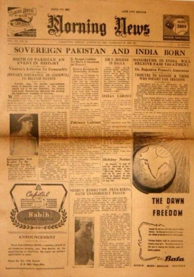 Первая полоса индийской газеты, вышедшей 15 августа 1947 г.
