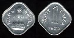 Самая мелкая индийская монета - 1 пайса