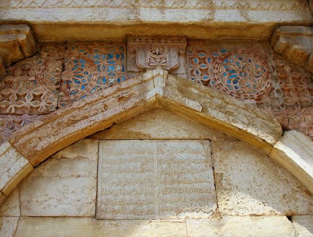 Но сначала полюбуемся красотой исламской каллиграфии над входом