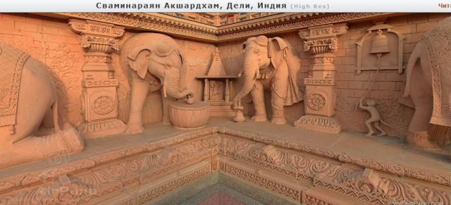 Akshardham: скульптуры слонов