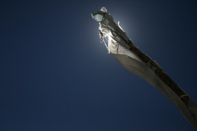Киббер. Молитвенный флаг