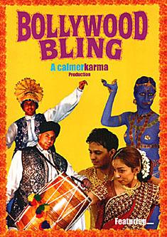 Афиша индийского кино