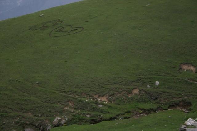 Знаки любви