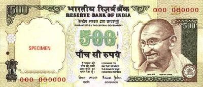 Индийские рупии: банкнота 500 рупий