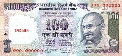 Индийские рупии: банкнота 100 рупий