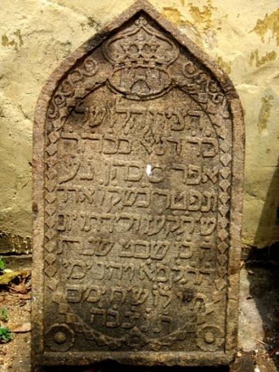 Каменная плита в синагоге