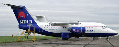Самолет авиакомпании MDLR Airlines