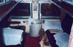 Внутренний вид купе кондиционированного первого класса
