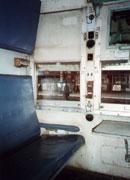 Внутренний вид купе First Class Non-AC