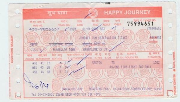 Индийский железнодорожный билет