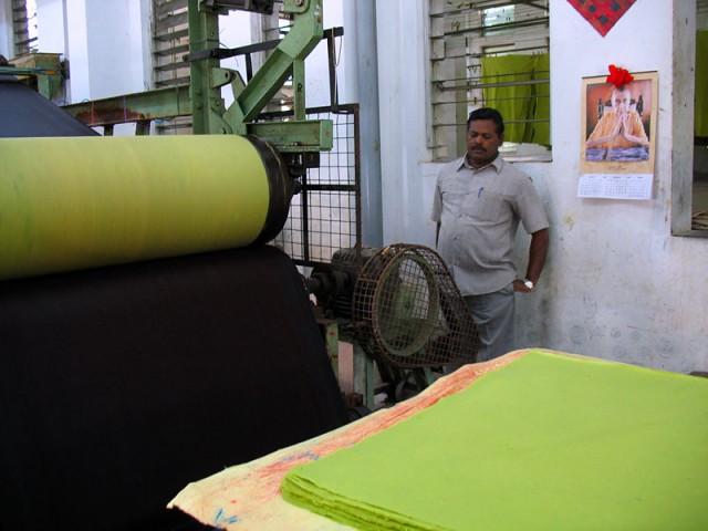 Бумажная фабрика. Пондичери