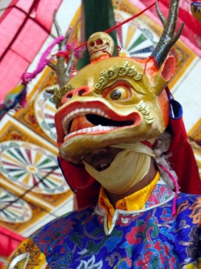 персонаж церемонии чам