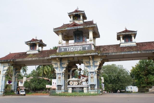 Ворота в город Удупи