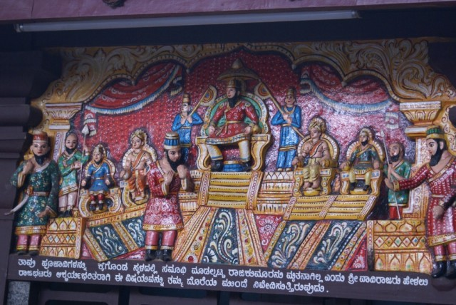 Удупи, храм Кришны