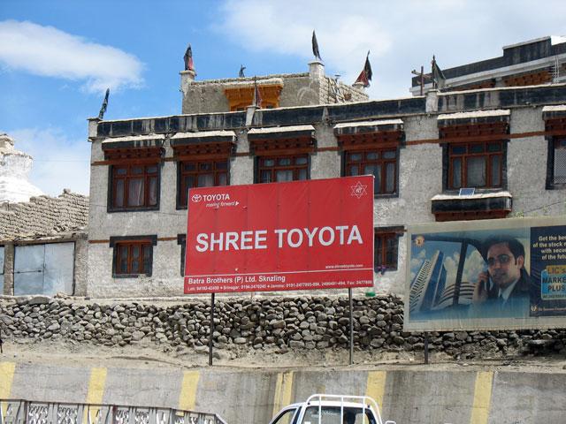 Реклама по-индийски – Шри Тойота