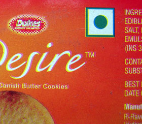 Вегетарианский значок на упаковке печенья