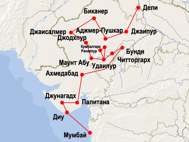 Карта маршрута поездки по Раджастану и Гуджарату