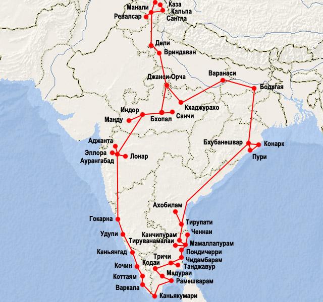 Карта маршрута первого путешествия команды Индостан.ру по Индии