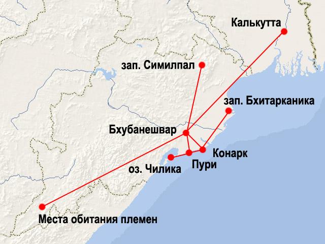 Карта маршрута поездки по Ориссе и окрестностям