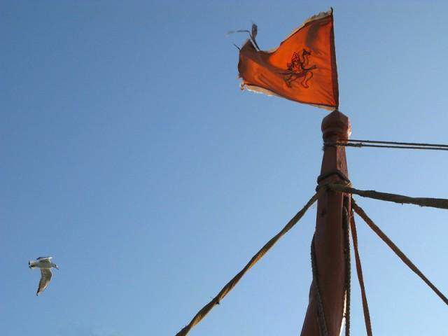 Флаг Ханумана